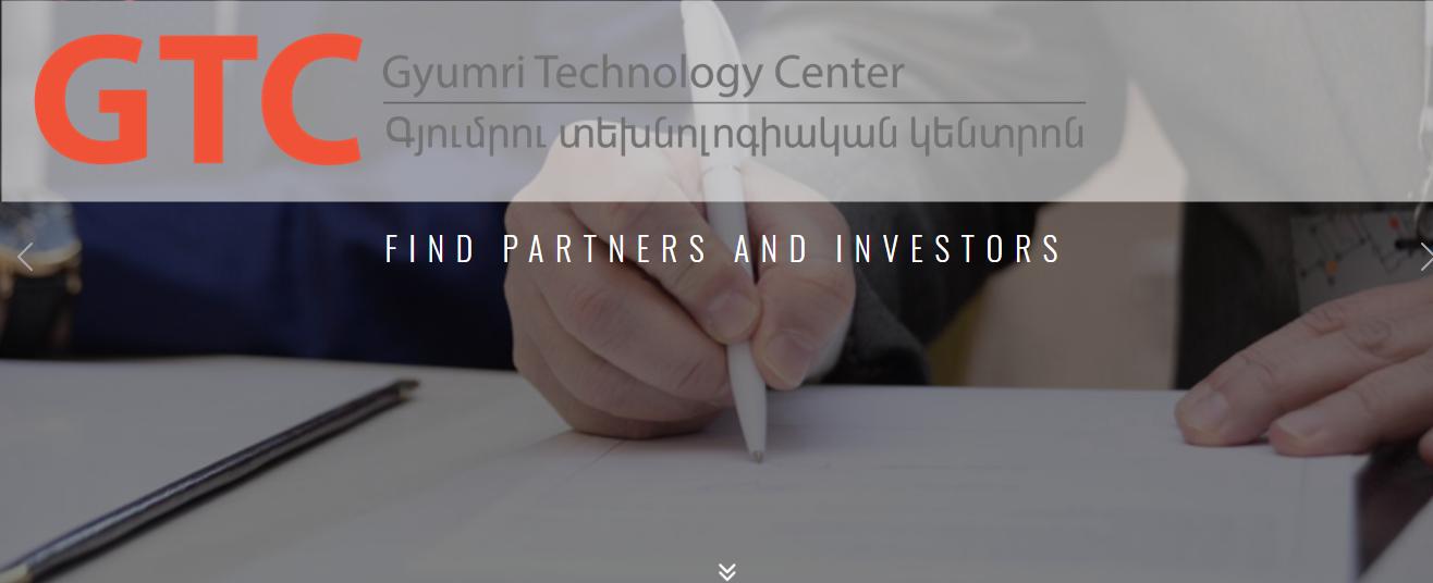 Wszystko, co musisz wiedzieć o Gyumri Technology Center